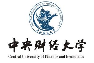 征文| 第10期香樟经济学Seminar(北京)征文通知