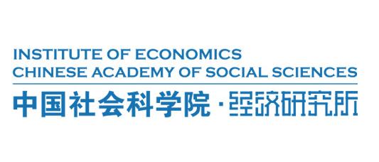 征文 | 第一届中国健康经济学论坛