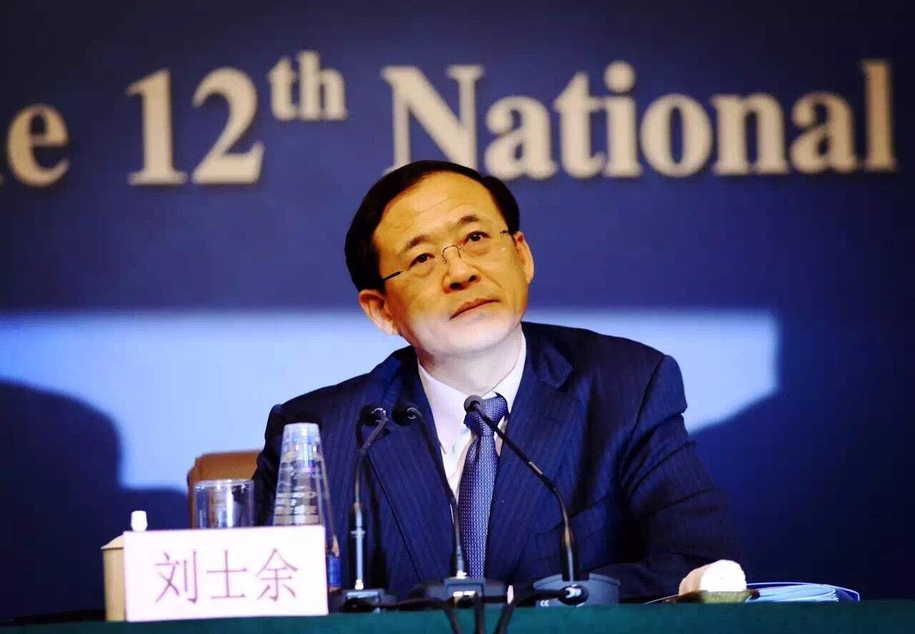 2018年刘士余首次调研 透露证监会稽查执法新动向