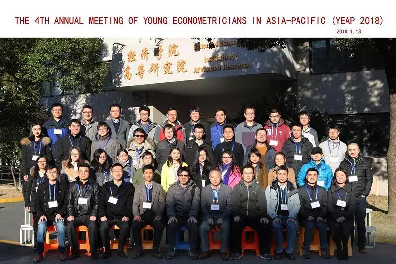 上财经院举办第四届环亚太青年计量学者(YEAP)会议