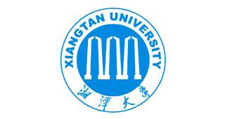 征文 | 第二期香樟经济学Seminar(湘潭)征文