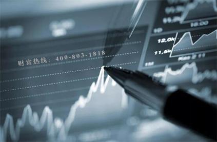 金融业对外开放超预期!哪些准入政策将要落地