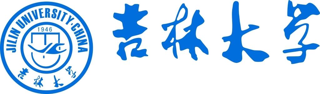 2018年数量经济学国际学术会议(中国长春)