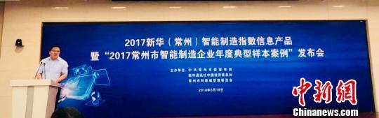 中国经济信息社副总裁匡乐成致辞 唐娟 摄
