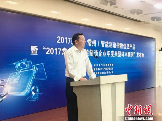 常州市市委常委、宣传部长、市科教城党工委书记徐光辉致辞 唐娟 摄
