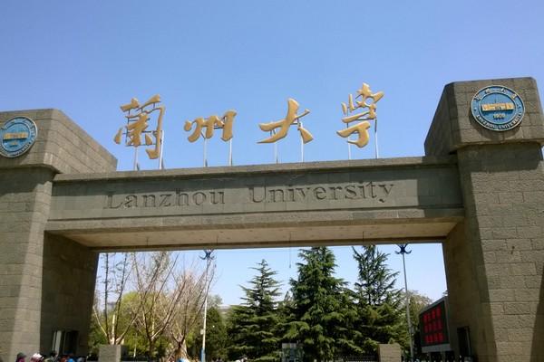 中国经济学年会第二届夏季论坛(附直播二维码)