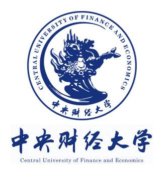 第三届未来经济学家论坛征文通知