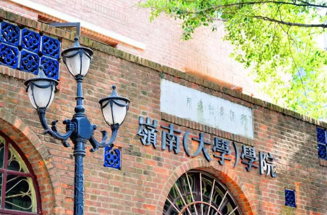 第十八届中国经济学年会日程