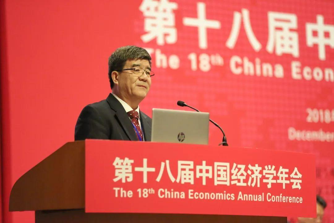 海闻理事长在第十八届中国经济学年会开幕式上的致辞