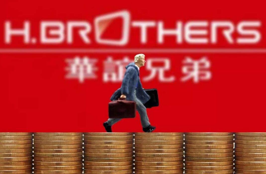 华谊兄弟被列入观察名单 或临29亿短期偿付压力