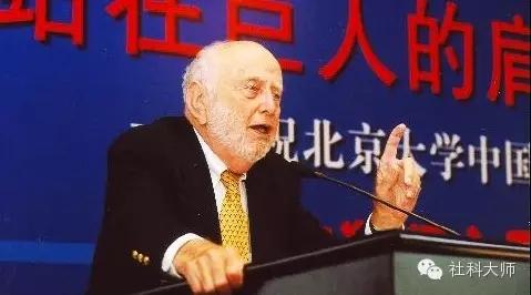 离世的诺奖经济学得主诺斯2004北大演讲实录