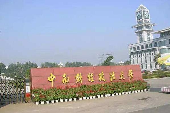 第三届中国居民收入与财富分配学术研讨会(2019)征文启事