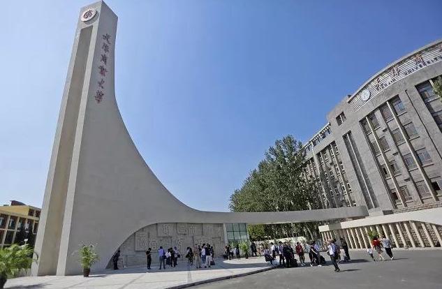 天津商业大学2019年公开招聘博士等人员岗位计划(第二期)