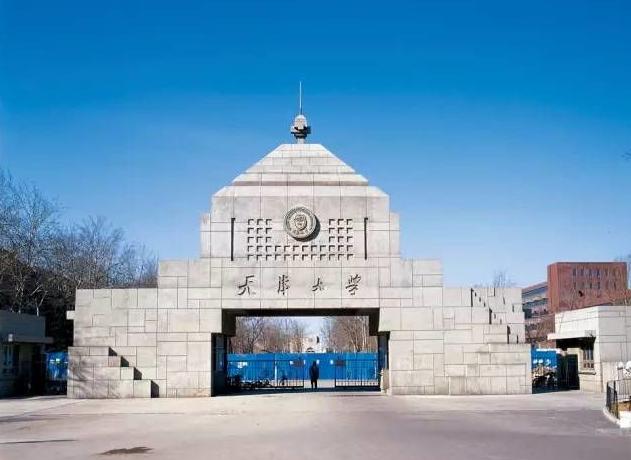 天津大学马寅初经济学院副教授、助理教授招聘启事