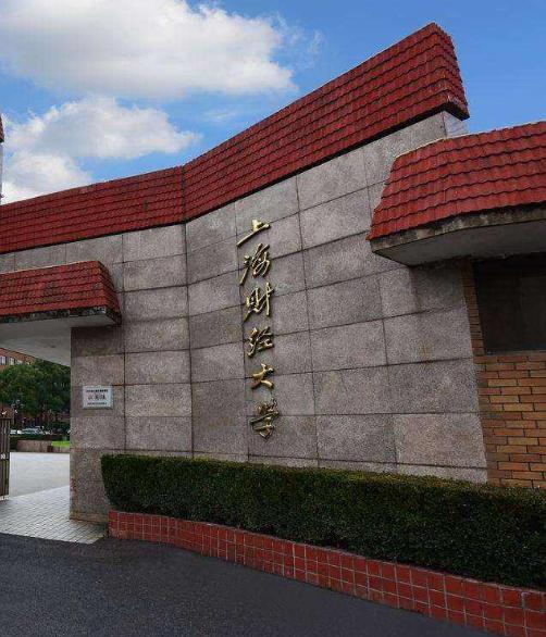 第二届中国社会创业研究论坛征文启事