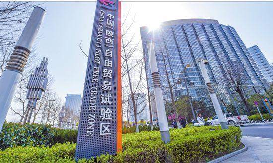 《城市蓝皮书》:中国自贸试验区建设存在五大问题