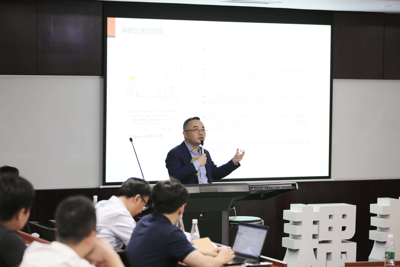 吴晨:构建面向未来的知识体系