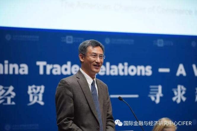 """鞠建东提出中美经贸关系""""竞争共存""""四项原则"""