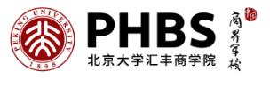 北京大学汇丰商学院2020年博士研究生招生信息