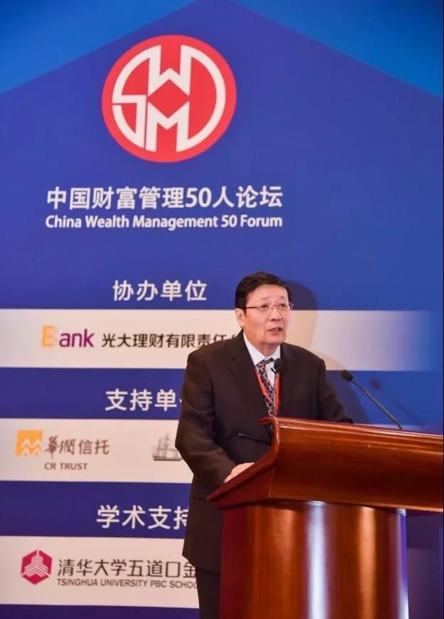 楼继伟:扩大资本市场开放主要是为了引入成熟市场规则