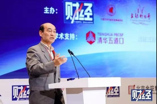 王忠民:中国新的首富将从数字经济中产生