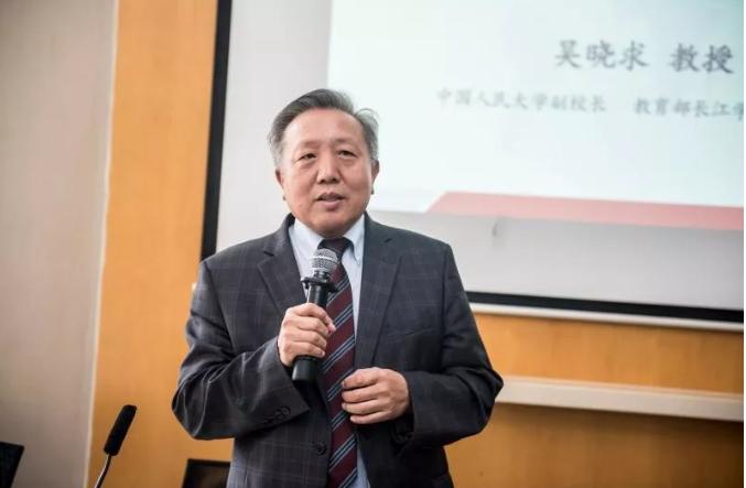 吴晓求:当前形势下最应尊重的10个经济学常识
