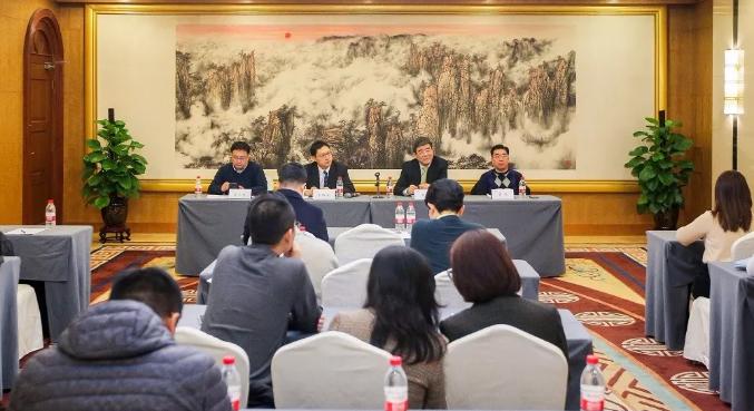 第十九届中国经济学年会新闻发布会在津举行