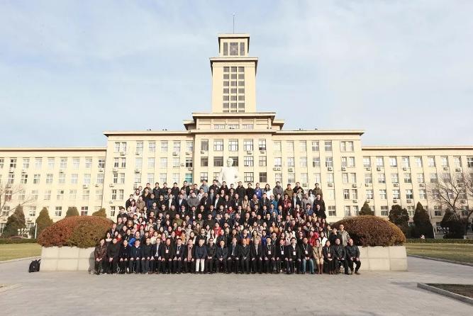 第十九届中国经济学年会在南开大学开幕