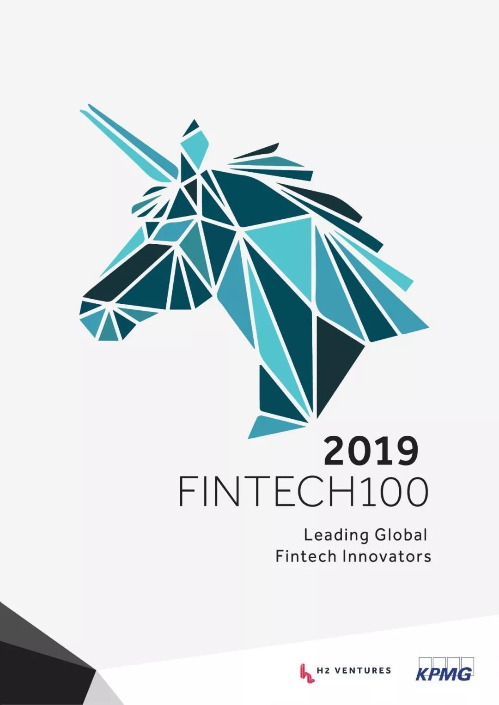 2019年金融科技100强报告发布,中国三家公司进入前十