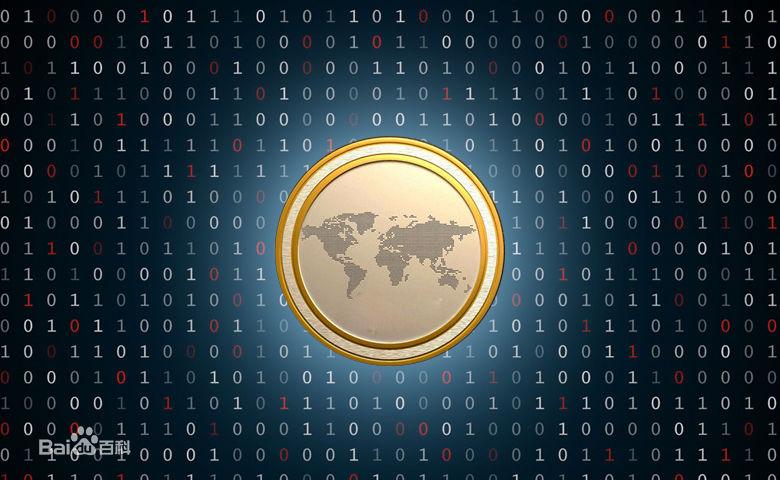 数字货币会否影响金融稳定?