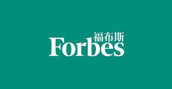 福布斯发布2020美国金融科技50强榜单