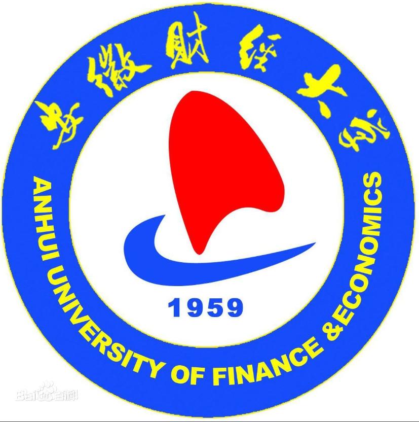 安徽财经大学2020年度博士专任教师公开招聘公告