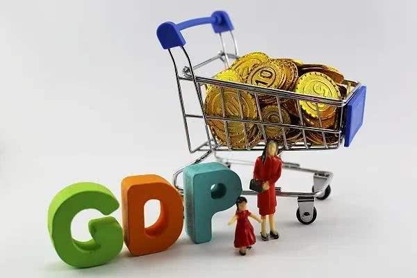 一季度GDP同比降6.8%,3月份主要经济指标降幅收窄