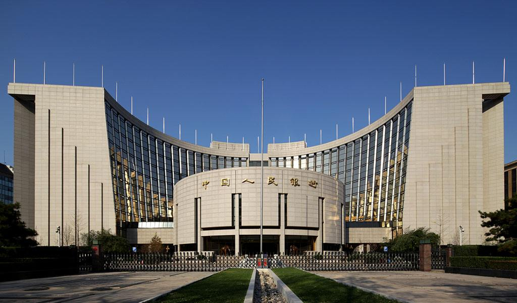 金融委11条改革措施待出,创业板、新三板改革涉及其中