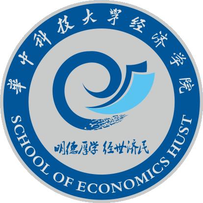 华中科技大学经济学院教师公开招聘启事(2020)