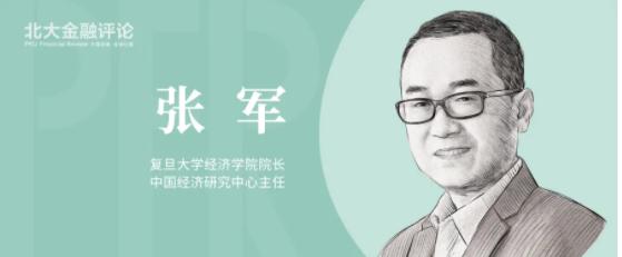 张军:中国城市群的胜利
