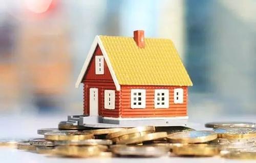 涉房资金监管再升级!银行房地产贷款业务将压缩