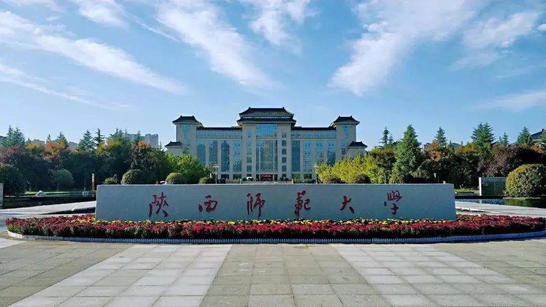第二十一届中国经济学年会征文通知